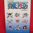 One Piece Band Score Sheet Music Collection Book/TAB