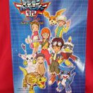 Digimon Adventure Piano Sheet Music Collection Book #02