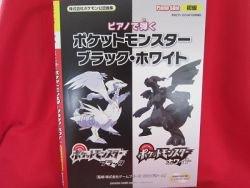 Pokemon Black White Piano Sheet Music Collection Book w/sticker