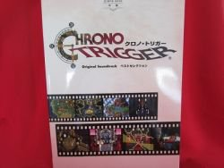 Chrono Trigger Soundtrack 'Middle rank' Piano Sheet Music Book