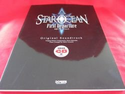 STAR OCEAN First Departure Piano Sheet Music Collection Book w/CD