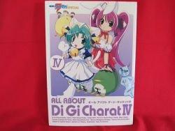 Di gi Charat 'All about Di gi Charat IV' art book