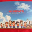 PATLABOR Minimum 'MINIPATO' art guide book
