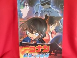 Detective Conan #8 the movie 'Magician of the Silver Sky' guide art book