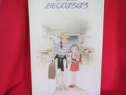 Only Yesterday guide art book / Studio Ghibli