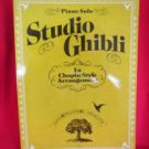 Studio Ghibli 'Chopin Style Arrange' Piano Sheet Music Book