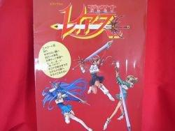 Magic Knight Rayearth Piano Sheet Music Collection Book