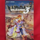 WILD ARMS Advanced 3rd strategy guide book /Playstation