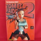 TOMB RAIDER 2 perfect guide book/Playstation, PS1