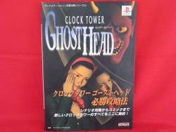 CLOCK TOWER Ghost head complete guide book /PS1
