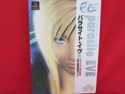 PARASITE EVE official strategy guide book /Playstation