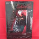 Devil May Cry strategy guide book /Playstation, PS1