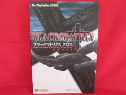 BLACK MATRIX + CROSS official guide book /PS