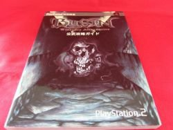 Busin Wizardry Alternative official guide book /PS
