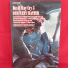 Devil May Cry 3 official complete guide book /PS2