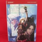 Suikoden IV official complete strategy guide book /PS2