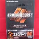 ARMORED CORE 3 official strategy guide book /PS2