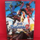 Sengoku Basara Devil Kings 2 official strategy guide book /PS2
