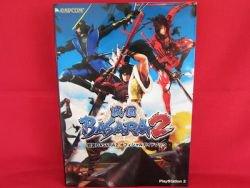 Sengoku Basara Devil Kings 2 official strategy guide book /PS2