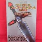 Fire Emblem Sword of Flame 'DURANDAL' guide book /GBA