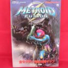 Metroid Fusion complete strategy guide book #2 /GBA