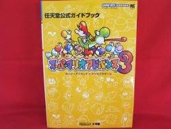 Super Mario Advance 3 Yoshi's Island guide book /GBA