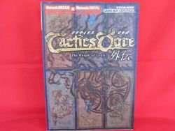 Tactics Ogre The Knight of Lodis guide book /GBA