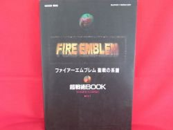 FIRE EMBLEM Seisen complete guide and art book /SNES