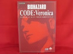Resident Evil Code Veronica official guide book /DC