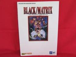 Black Matrix official strategy guide book /SEGA SS