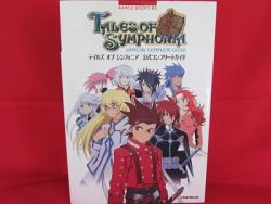 Tales of Symphonia complete strategy guide book /GC