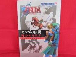 Legend of Zelda Ocarina of Time navigation guide book