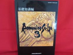 Romancing SaGa 3 Basic knowledge official book /SNES