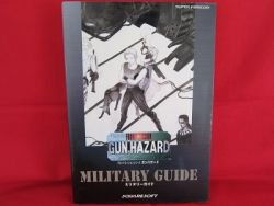 FRONT MISSION GUN HAZARD Military Guide Book /SNES