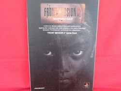 Front Mission 2 official strategy guide book /PS