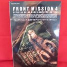 Front Mission 4 official complete guide book /PS2