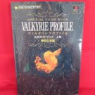 Valkyrie Profile official complete guide book #1 /PS