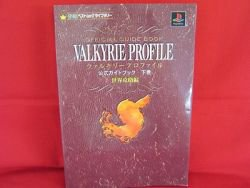 Valkyrie Profile official complete guide book #2 /PS