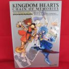 Kingdom Hearts Chain of Memories guide book /GBA