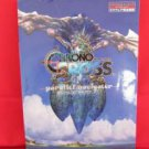 CHRONO CROSS 'parallel navigator' strategy guide book /PS1