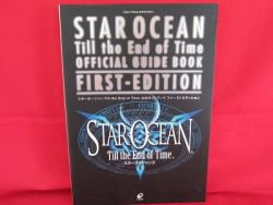 STAR OCEAN 3 Till the End of Time official guide book /PS2