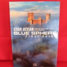 STAR OCEAN Blue Sphere final guide book /GAME BOY COLOR
