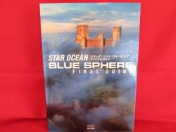 STAR OCEAN Blue Sphere final guide book /GAME BOY COLOR