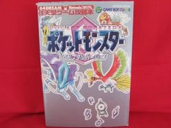 Pokemon Crystal monster encyclopedia art guide book / GAME BOY COLOR