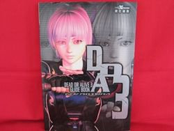 DEAD OR ALIVE 3 strategy guide book /XBOX
