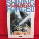 Shining Force II strategy guide book /SEGA Genesis