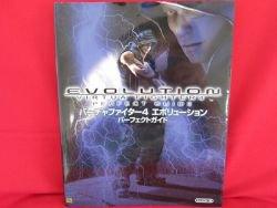 VIRTUA FIGHTER 4 EVOLUTION perfect guide book / PS2