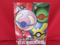 Pokemon Diamond & Pearl encyclopedia book /Nintendo DS