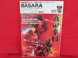 Sengoku Basara Devil Kings 'BASARA STYLE #2' art book