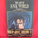 The ART OF SNK WORLD illustration art book /NEOGEO